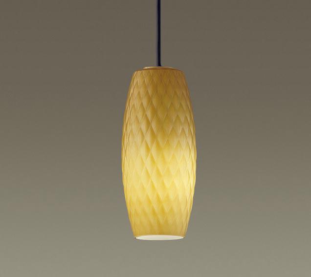 【エントリーでポイント+5倍!】[N]パナソニック LEDペンダントライト 配線ダクトライティングレール対応 電球色 ダイニング 白熱60形1灯相当 LEDランプ付