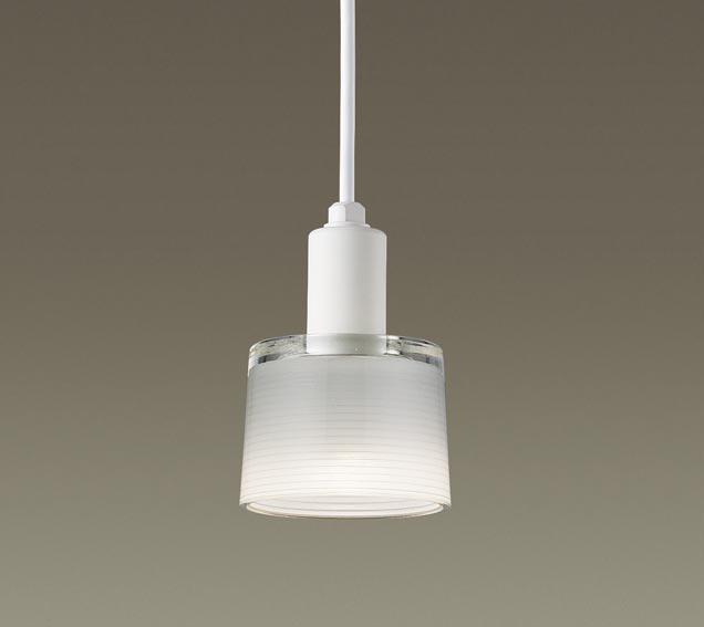 パナソニック LEDペンダントライト 配線ダクトライティングレール対応 電球色 ダイニング 白熱40形1灯相当 LEDランプ付