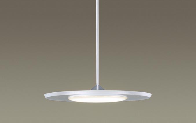 【エントリーでポイント+5倍!】[N]パナソニック LEDペンダントライト 配線ダクトライティングレール対応 温白色 ダイニング 白熱60形1灯相当 LED内蔵
