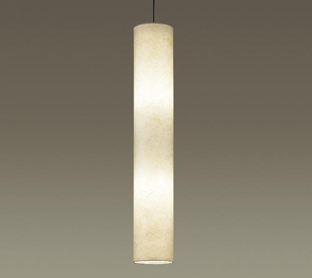 パナソニック LEDペンダントライト 直付けタイプ 電球色 吹き抜け用ペンダント 和紙セードタイプ 白熱60形2灯相当 白熱100形1灯相当 LED内蔵