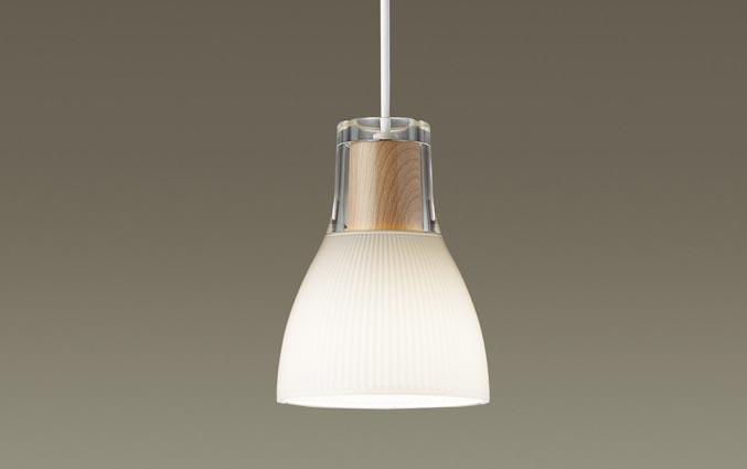 パナソニック LEDペンダントライト 配線ダクトライティングレール対応 電球色 調光可能型 白熱40形1灯相当 LEDランプ付