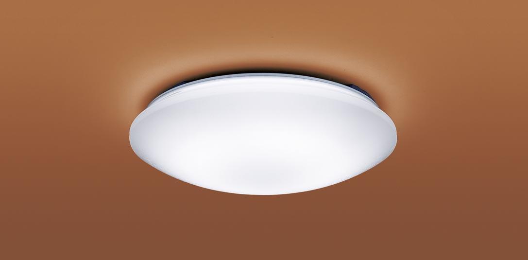 【エントリーでポイント+5倍!】パナソニック LEDシーリングライト 調光調色機能 リモコン付き 引っ掛けシーリング ~8畳用