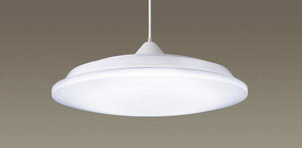 [N]パナソニック LEDペンダントライト 直付けタイプ 昼光色・電球色 吹き抜け用ペンダント 下面密閉 ~12畳 LED内蔵