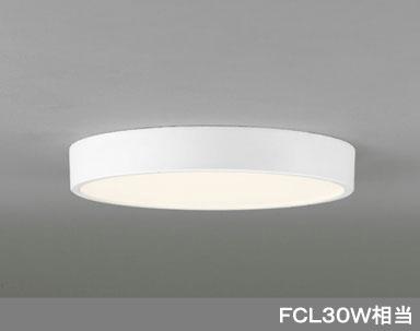 オーデリック LEDシーリングダウンライト 電球色 シンプル おしゃれ リフォーム リノベーション 収納庫 玄関 廊下