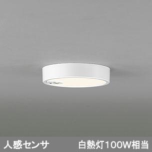 【エントリーでポイント+5倍!】オーデリック 人感センサー付き小型LEDシーリングダウンライト 電球色 シンプル おしゃれ リフォーム リノベーション 収納庫 玄関 廊下