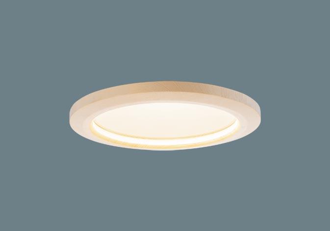【エントリーでポイント+5倍!】パナソニック LEDダウンライト 木製枠 木枠 和風