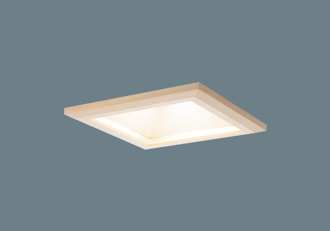 【エントリーでポイント+5倍!】パナソニック LEDダウンライト 角形 四角 木製枠 木枠 和風