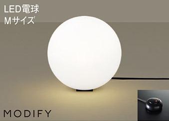 パナソニック LEDボールランプ 間接照明 床置型 フロアスタンド スタンドライト