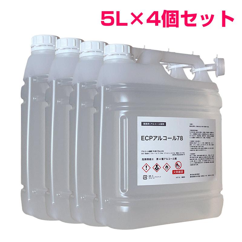 アルコール 78 菌 除 高濃度アルコールの洗浄ハンドジェル 除菌効果高い「エタノール含有量75vol%以上」: