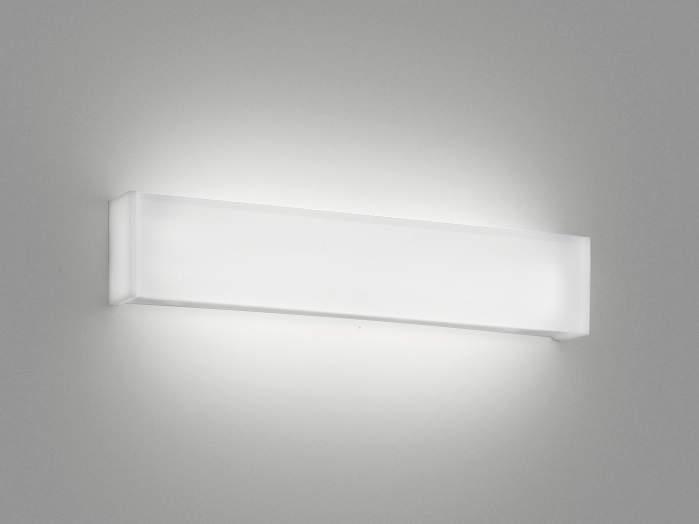 コイズミ照明 LEDブラケットライト 壁面照明 壁付けライト 5000K昼白色