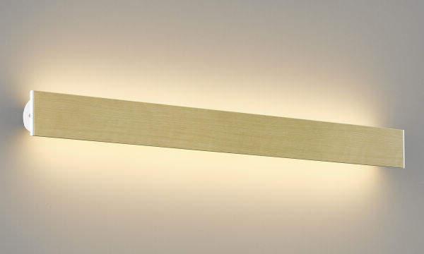 コイズミ照明 LEDブラケットライト 壁面照明 壁付けライト 2700K電球色