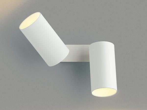 コイズミ照明 LEDスポットライト Fit調色 電球色 昼白色