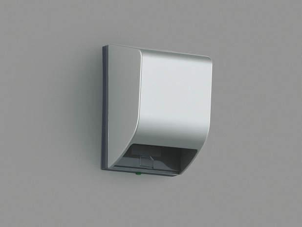 コイズミ照明 照明用センサー 明暗センサー 自動点滅器 屋外