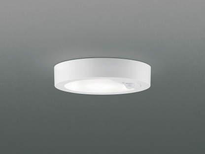 コイズミ照明 LED直付シーリングダウンライト 人感センサー付 5000K昼白色