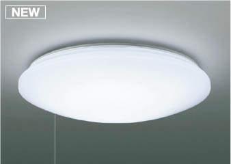 コイズミ照明 LEDシーリングライト ~6畳向け 段調光 6200K昼光色