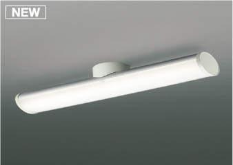 コイズミ照明 LEDシーリングライト ~8畳向け 5000K昼白色