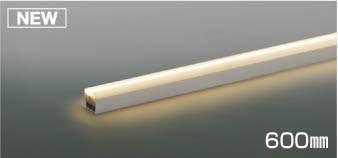コイズミ照明 LED間接照明器具 LEDバーライト 600mm Fit調色 電球色 昼白色 専用調光対応