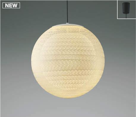 コイズミ照明 LEDペンダントライト 和風 ~6畳向け 2700K電球色