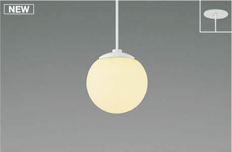 コイズミ照明 LEDペンダントライト ガラス 2700K電球色
