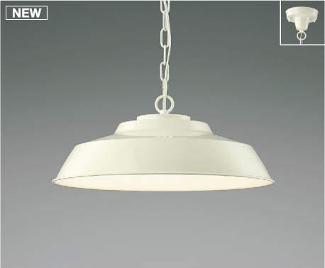 コイズミ照明 LEDペンダントライト ~14畳向け スタンダード調光調色 電球色 昼光色
