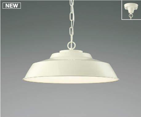 コイズミ照明 LEDペンダントライト ~10畳向け スタンダード調光調色 電球色 昼光色