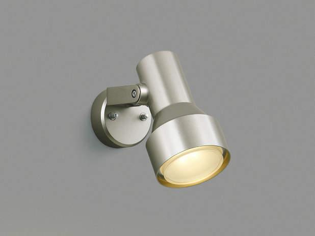 コイズミ照明 LED防雨型スポットライト 屋外 2700K電球色