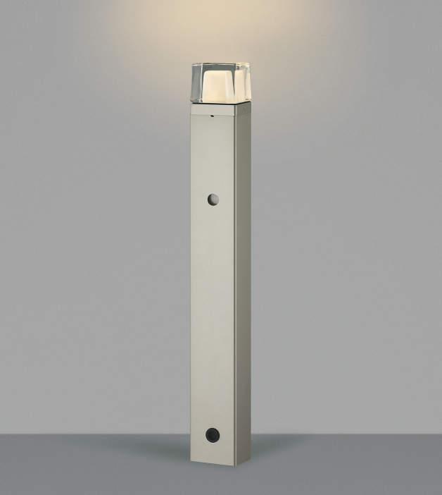 コイズミ照明 LEDガーデンライトポール灯 屋外 自動点滅器付 2700K電球色