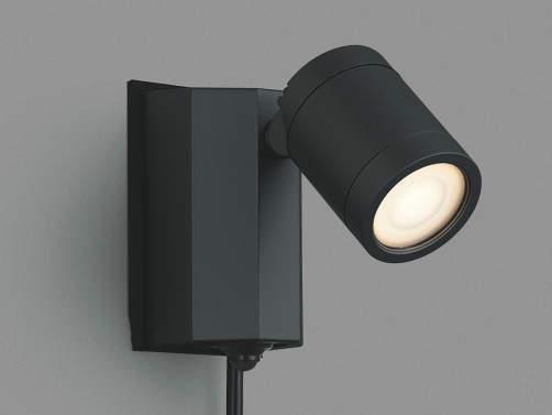コイズミ照明 LED防雨型スポットライト 屋外 人感センサー付 2700K電球色