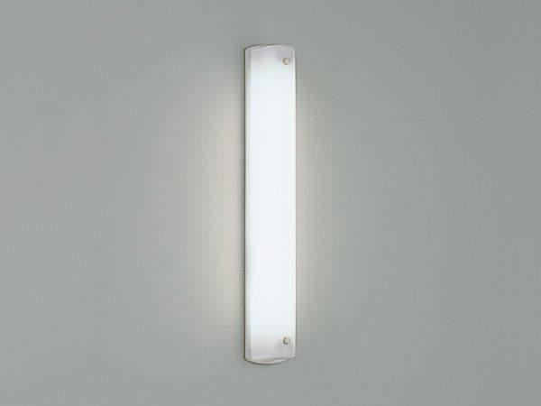 コイズミ照明 LED防雨ブラケットライト 玄関灯 屋外 5000K昼白色