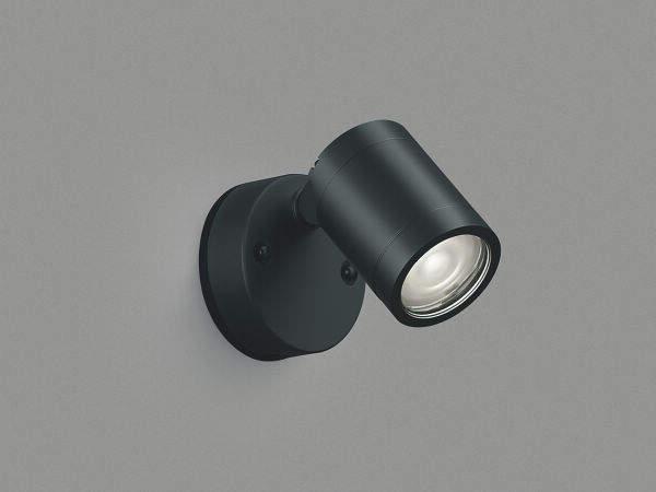 割引クーポン配布中 国内メーカー セール 全国一律送料無料 登場から人気沸騰 コイズミ照明 LED防雨型スポットライト 屋外 5000K昼白色