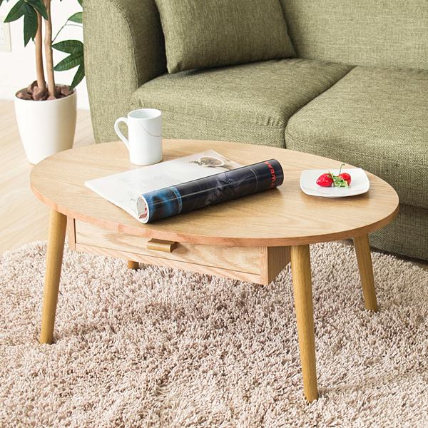 ローテーブル 80cm幅 ちゃぶ台 円卓 座卓 ミニテーブル 丸テーブル 引き出し付き シンプル モダン ミッドセンチュリー コンパクトセンターテーブル ブラウン ナチュラル