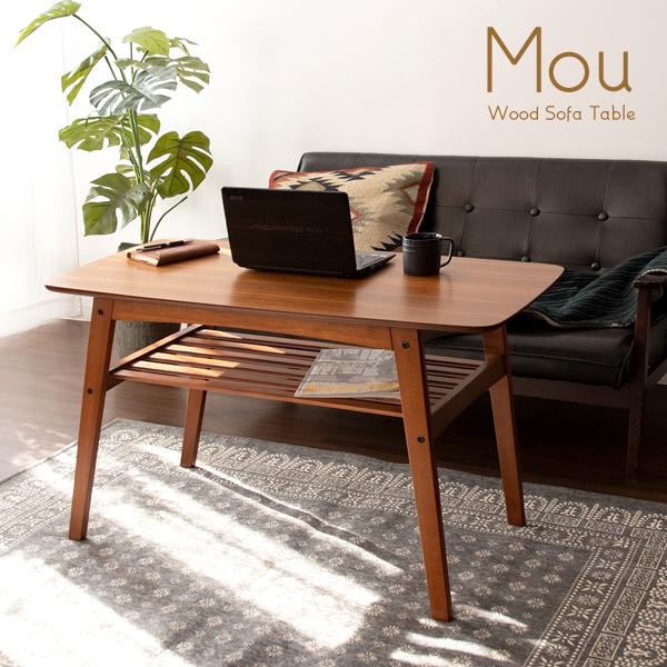 素朴なデザインと天然木の質感が温かみあるソファテーブル ソファテーブル 特別セール品 デスク 激安格安割引情報満載 ワーキング テレワーク ダイニング 机 収納 収納棚 天然木 テーブル ブラウン ホワイト 整理