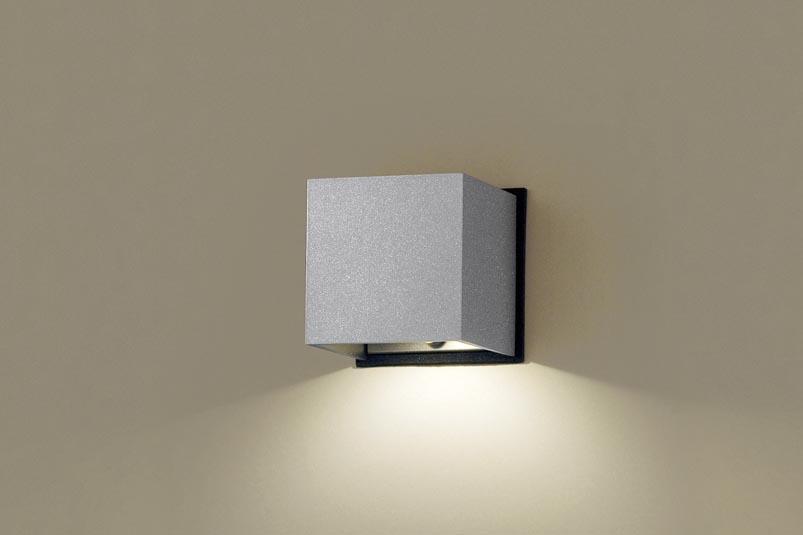パナソニック LEDブラケットライト 表札灯 玄関灯 壁面照明 間接発光