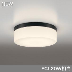 リフォーム 屋外用LED共用灯 電球色 オーデリック 廊下灯 リノベーション おしゃれ シンプル