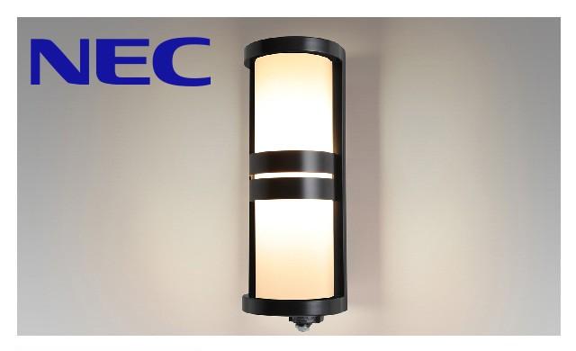 【エントリーでポイント+5倍!】NEC LED玄関灯 玄関灯 屋外照明 LED LED照明 LEDポーチライト ブラケットライト おしゃれ レトロ センサ付 ポーチ灯 電球色