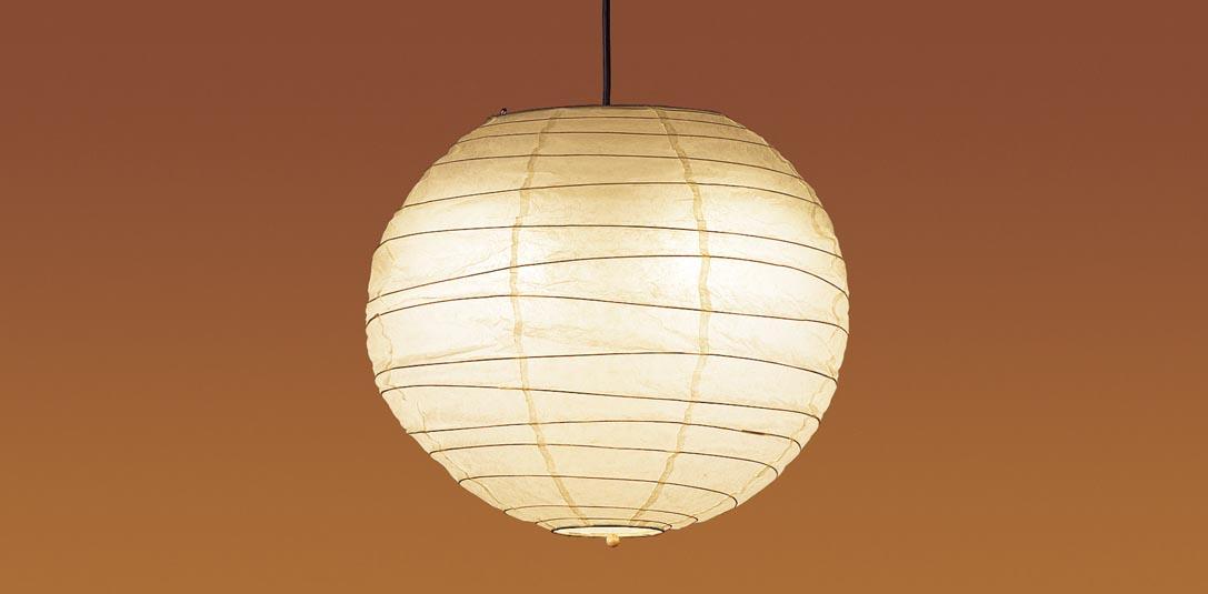 パナソニック直付吊下型 LED(電球色) ペンダント 手もみ和紙張りセードタイプ 白熱電球60形4灯器具相当 ~8畳 ランプ付き