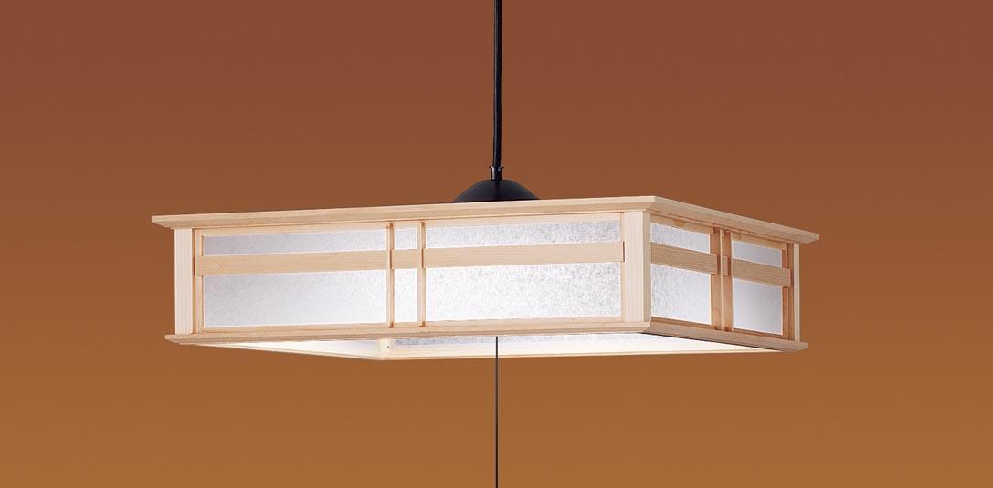 パナソニック直付吊下型 LED(昼白色) ペンダント プルスイッチ付 角型 下面開放型 ~8畳