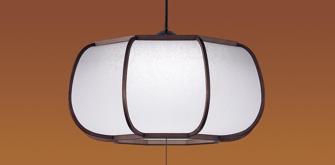 パナソニック直付吊下型 LED(昼白色) ペンダント 下面一部開放 プルスイッチ付 ~8畳