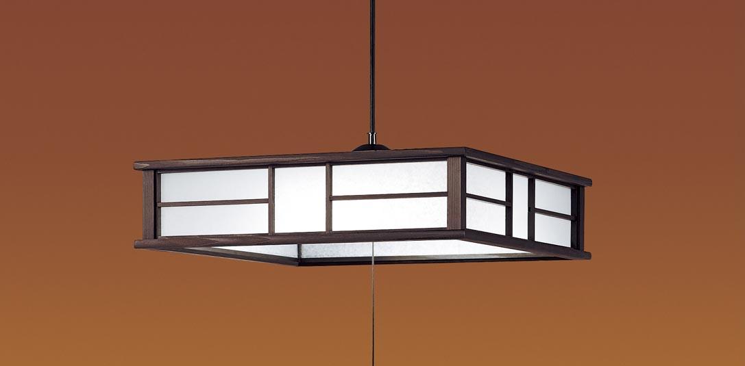 パナソニック直付吊下型 LED(昼光色) ペンダント プルスイッチ付 角型 下面開放型 ~8畳