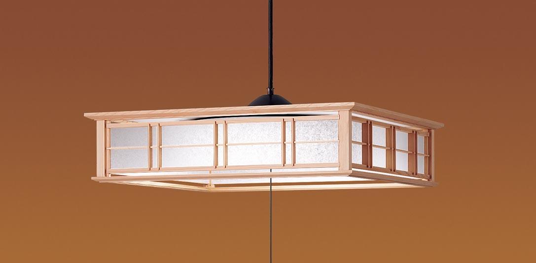 【エントリーでポイント+5倍!】[N]パナソニック直付吊下型 LED(昼白色) ペンダント プルスイッチ付 角型 下面開放型 ~12畳