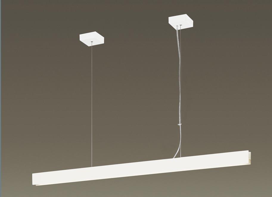 【エントリーでポイント+5倍!】[N]パナソニック吊下型 LED(温白色) 美ルック・拡散タイプ 調光可 L1200タイプ