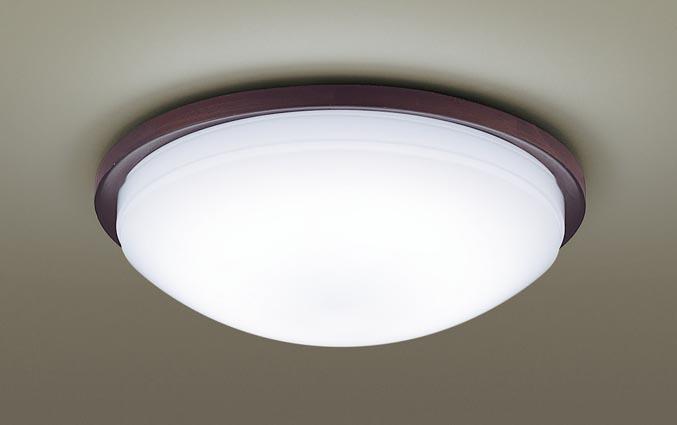 パナソニック天井直付型 LED(昼白色) シーリングライト 拡散タイプ 丸形スリム蛍光灯20形1灯器具相当 丸形スリム蛍光灯20形