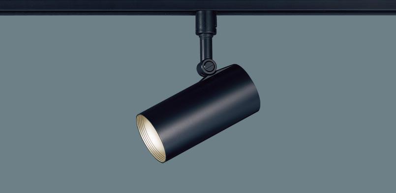 【エントリーでポイント+5倍!】[N]パナソニック配線ダクト取付型 LED(調色) スポットライト 拡散タイプ 調光可 白熱電球60形1灯器具相当