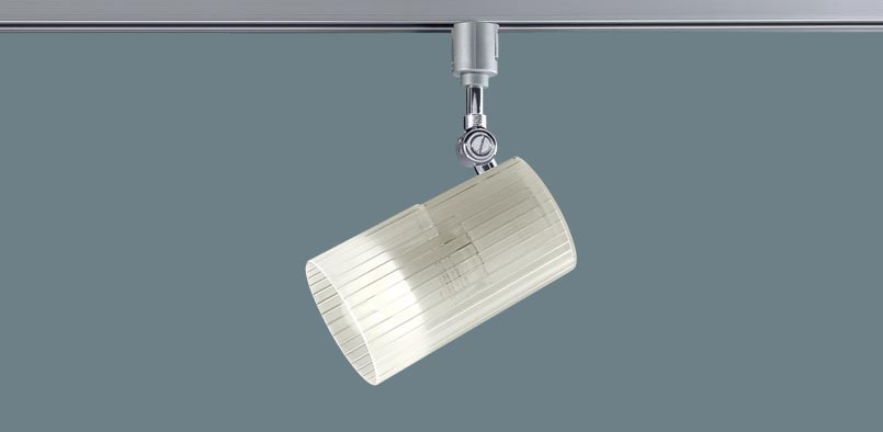 パナソニック配線ダクト取付型 LED(電球色) スポットライト 照射面中心60形電球1灯相当 白熱電球40形1灯器具相当 ランプ付き