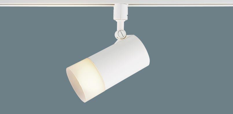 【エントリーでポイント+5倍!】[N]パナソニック配線ダクト取付型 LED(電球色) スポットライト 白熱電球100形1灯器具相当 ランプ付き