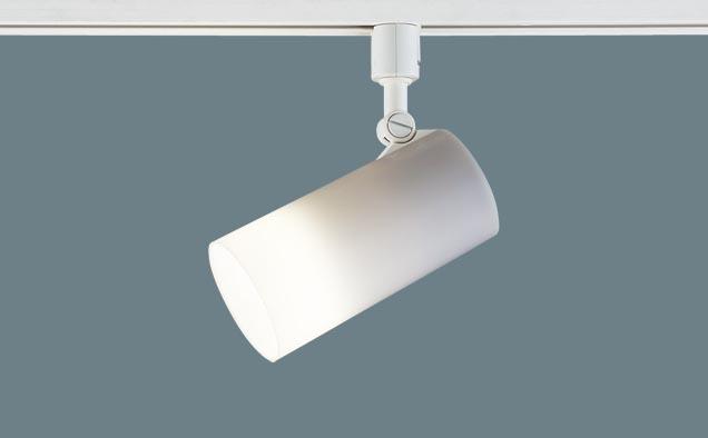 パナソニック配線ダクト取付型 LED(電球色) スポットライト ポリカーボネートセードタイプ 白熱電球50形1灯器具相当 50形 ランプ付き