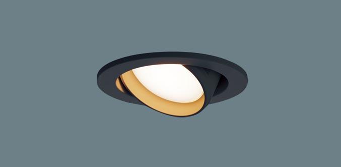 【エントリーでポイント+5倍!】[N]パナソニックユニバーサルLEDダウンライト 調色 浅型10H・高気密SB形・拡散タイプ(マイルド配光) 調光可 埋込穴φ100 白熱電球100形1灯器具相当