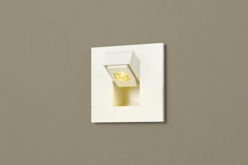 パナソニック壁埋込型 LED(電球色) ブラケット 照射方向可動型・拡散タイプ 白熱電球10形1灯器具相当 10形