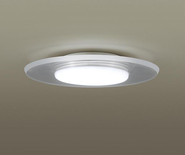 パナソニック天井半埋込型 LED(昼白色) シーリングライト 高気密SB形・拡散タイプ 調光可 パネルミナ 小型 白熱電球100形1灯器具相当