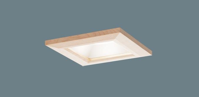 パナソニック天井埋込型 LED(温白色) ダウンライト 美ルック・高気密SB形・ビーム角24度・集光タイプ 調光可 埋込穴φ100